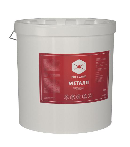 Актерм бетон жидкая теплоизоляция купить сколько стоит куб бетона москве