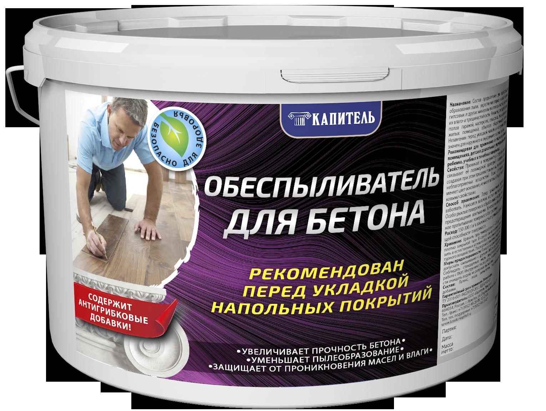Впитываемость бетона бетон в25 тяжелый
